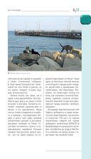 Кипр — фото, картинка — 7