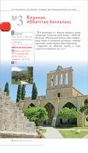 Кипр — фото, картинка — 12