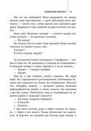 Ленинский проспект — фото, картинка — 10