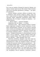 Ленинский проспект — фото, картинка — 11