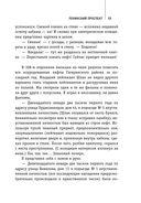 Ленинский проспект — фото, картинка — 12
