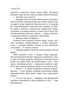 Ленинский проспект — фото, картинка — 13