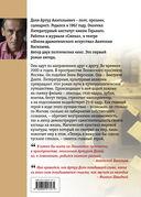 Ленинский проспект — фото, картинка — 15