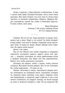Ленинский проспект — фото, картинка — 5