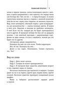 Ленинский проспект — фото, картинка — 6