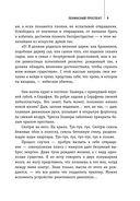 Ленинский проспект — фото, картинка — 8