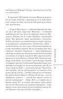 Эра Водолея — фото, картинка — 12