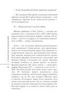 Эра Водолея — фото, картинка — 13
