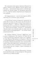 Эра Водолея — фото, картинка — 14