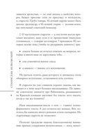 Эра Водолея — фото, картинка — 5