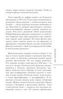 Эра Водолея — фото, картинка — 8