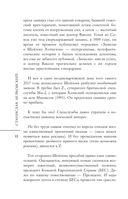 Эра Водолея — фото, картинка — 9