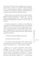 Эра Водолея — фото, картинка — 10