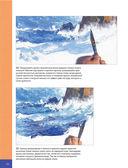 Техника живописи акрилом для начинающих — фото, картинка — 4