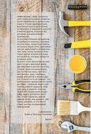 Самоделки и мастер-классы от Сергеича — фото, картинка — 7