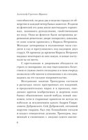 Дубровский (м) — фото, картинка — 3