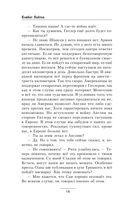 Тень Сталина — фото, картинка — 15