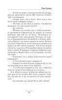 Тень Сталина — фото, картинка — 16