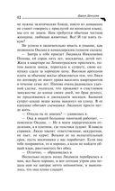 Штамп на сердце женщины-вамп — фото, картинка — 12