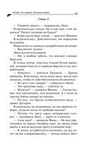 Штамп на сердце женщины-вамп — фото, картинка — 13
