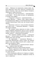 Штамп на сердце женщины-вамп — фото, картинка — 14