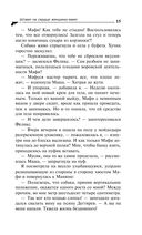 Штамп на сердце женщины-вамп — фото, картинка — 15
