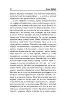 Законы границы — фото, картинка — 10