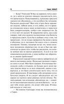 Законы границы — фото, картинка — 12
