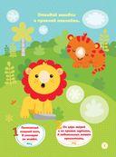 Fisher Price. Большая раскраска с наклейками для малышей — фото, картинка — 1