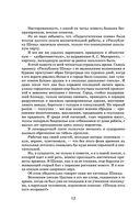 Республика ШКИД — фото, картинка — 11