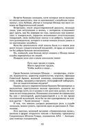 Республика ШКИД — фото, картинка — 12