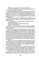 Республика ШКИД — фото, картинка — 13