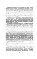 Республика ШКИД — фото, картинка — 5
