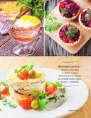 Яркие салаты — фото, картинка — 8