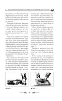 Полный курс малярного искусства — фото, картинка — 13
