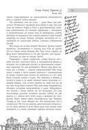 Все сказки старого Вильнюса. Начало — фото, картинка — 10