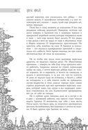 Все сказки старого Вильнюса. Начало — фото, картинка — 11