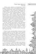 Все сказки старого Вильнюса. Начало — фото, картинка — 12