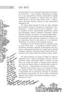 Все сказки старого Вильнюса. Начало — фото, картинка — 13