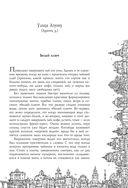 Все сказки старого Вильнюса. Начало — фото, картинка — 4
