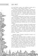 Все сказки старого Вильнюса. Начало — фото, картинка — 5