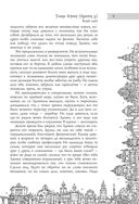 Все сказки старого Вильнюса. Начало — фото, картинка — 8