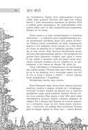Все сказки старого Вильнюса. Начало — фото, картинка — 9