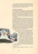 Вся физика в 50 экспериментах. Кот Шрёдингера — фото, картинка — 5