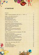 Вся физика в 50 экспериментах. Кот Шрёдингера — фото, картинка — 1
