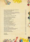 Вся физика в 50 экспериментах. Кот Шрёдингера — фото, картинка — 2