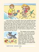 Magic Box 4. Английский язык. Книга для чтения — фото, картинка — 4