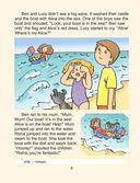 Magic Box 4. Английский язык. Книга для чтения — фото, картинка — 6