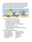 Magic Box 4. Английский язык. Книга для чтения — фото, картинка — 7