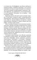 Инициация — фото, картинка — 11